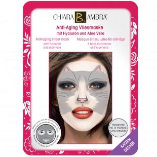 CHIARA AMBRA Gesichtsmaske Katze - Anti-Aging Vliesmaske im Tierdesign